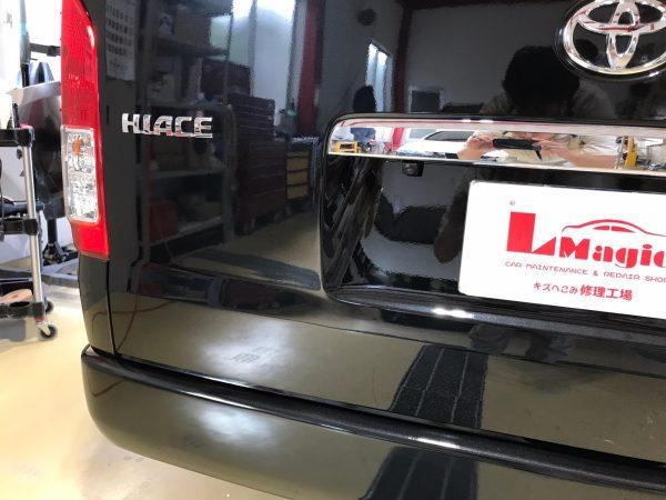 トヨタ ハイエース リアゲート修理